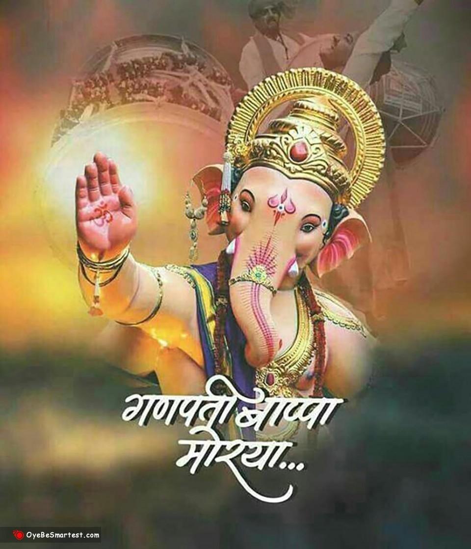 Ganpati bappa morya editing background __ Ganesh editing background