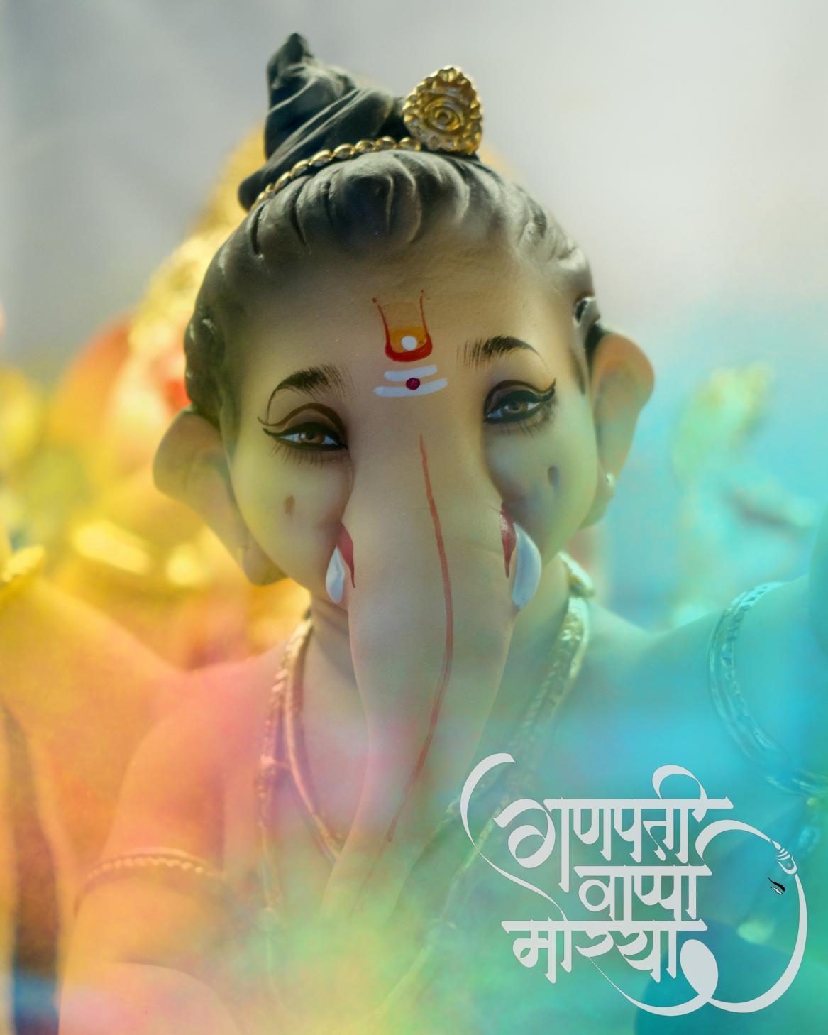 Ganpati bappa morya editing background ||