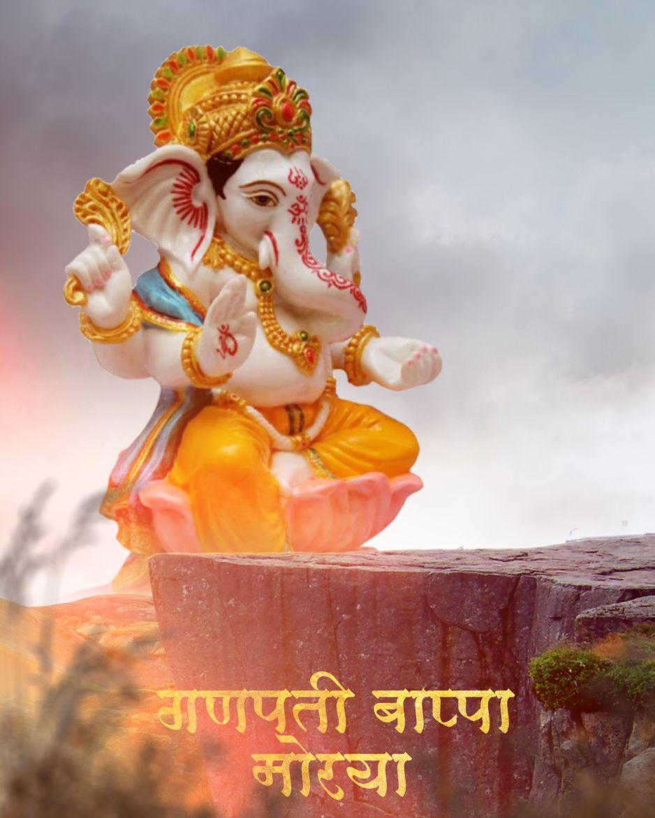 Ganpati bappa morya editing background_ganpati rock background